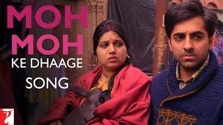 getlinkyoutube.com-Moh Moh Ke Dhaage Song | Dum Laga Ke Haisha | Ayushmann Khurrana | Bhumi Pednekar