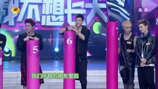 getlinkyoutube.com-快乐大本营-EXO化身狼族少年帅气归来 耍帅卖萌样样行-湖南卫视官方版1080P 20130706