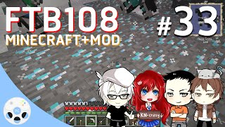getlinkyoutube.com-Minecraft Mod FTB108 #33 - โลกที่เต็มไปด้วยเพชร