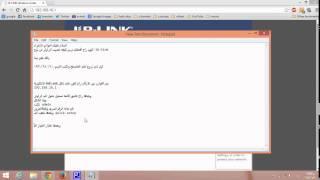 getlinkyoutube.com-تنصيب الراوتر LB LINK .. الشرح مقدم من قبل salah latif