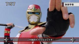getlinkyoutube.com-手裏剣戦隊ニンニンジャー 忍びの34 予告 Shuriken Sentai Ninninger Ep34 Preview (HD)