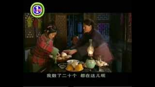 getlinkyoutube.com-Tibetan movie Tsekhang Chenmo-1 ཚེས་ཁང་ཆེན་མོ།༡