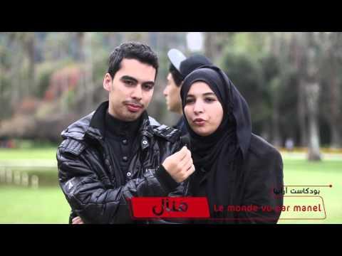 منال Le monde vu par manel في Meet UP اليوتيوبرز الجزائريين DZ YOUTUBERS