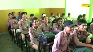 getlinkyoutube.com-Haryanvi Class ( Funny ) Part 2 || हरयाणवी कॉमेडी क्लास || Manish Mast || Haryanvi Comedy