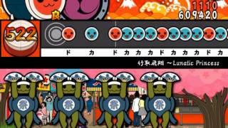 getlinkyoutube.com-太鼓さん次郎 東方 竹取飛翔~Lunatic Princess 創作譜面