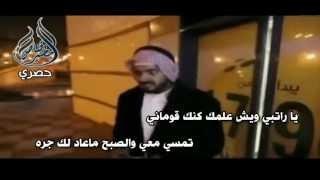 getlinkyoutube.com-الديوان الملكي يستدعي الشاعر سعود الخريب بعد هذي القصيدة اداء سالم الشهراني مونتاج مشعل الحميدي