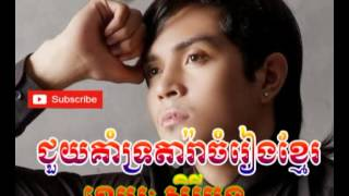 getlinkyoutube.com-SD Srey mon 2015 , Srey Mun Song Khmer , video Srey mon 2015