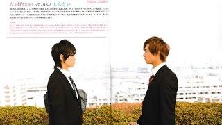 getlinkyoutube.com-Seven day **** TomoKi / Jame