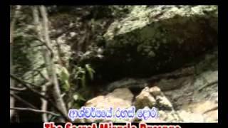getlinkyoutube.com-01 Rawana video ok mp4