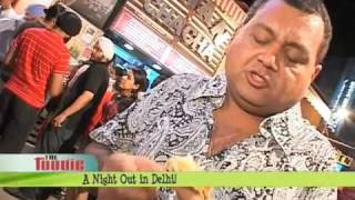Foodie: A Night Out In Delhi - part 1
