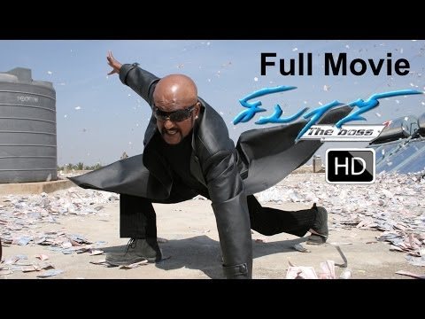 Sivaji The Boss Tamil சிவாஜி - Full Movie 1080