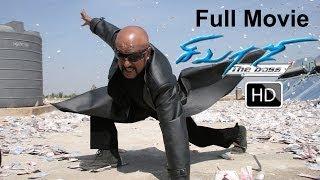 getlinkyoutube.com-Sivaji The Boss Tamil (சிவாஜி) - Full Movie 1080p HD