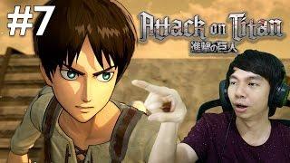 getlinkyoutube.com-Strateginya Armin - Attack On Titan - Indonesia Gameplay #7