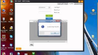 getlinkyoutube.com-برنامج إدارة حسابات الشبكات الاصدار الخامس