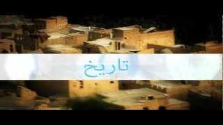 مونتاج المركز الثاني | مسابقة FO3S | سلطنة عمان