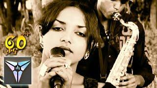 Solomie Mahray - Seb Mikhwaney - Qana Susatat (Eritrean Music)