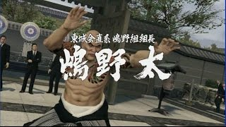getlinkyoutube.com-龍が如く 極 プレイ動画 メインストーリーのみ Part04