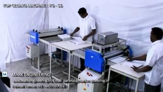 getlinkyoutube.com-GLUING MACHINE | GLUING | GLUING MACHINE | PASTING | PASTING MACHINE | GUMMMING | GUMMING MACHINE