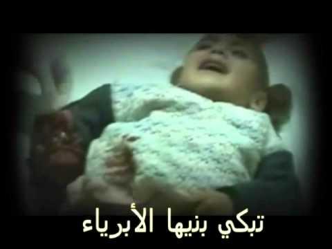 يا غزة | Ya Ghaza