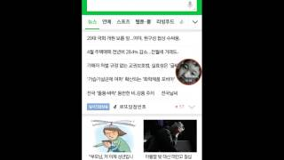 getlinkyoutube.com-지오메트리대쉬 버그판설치방법
