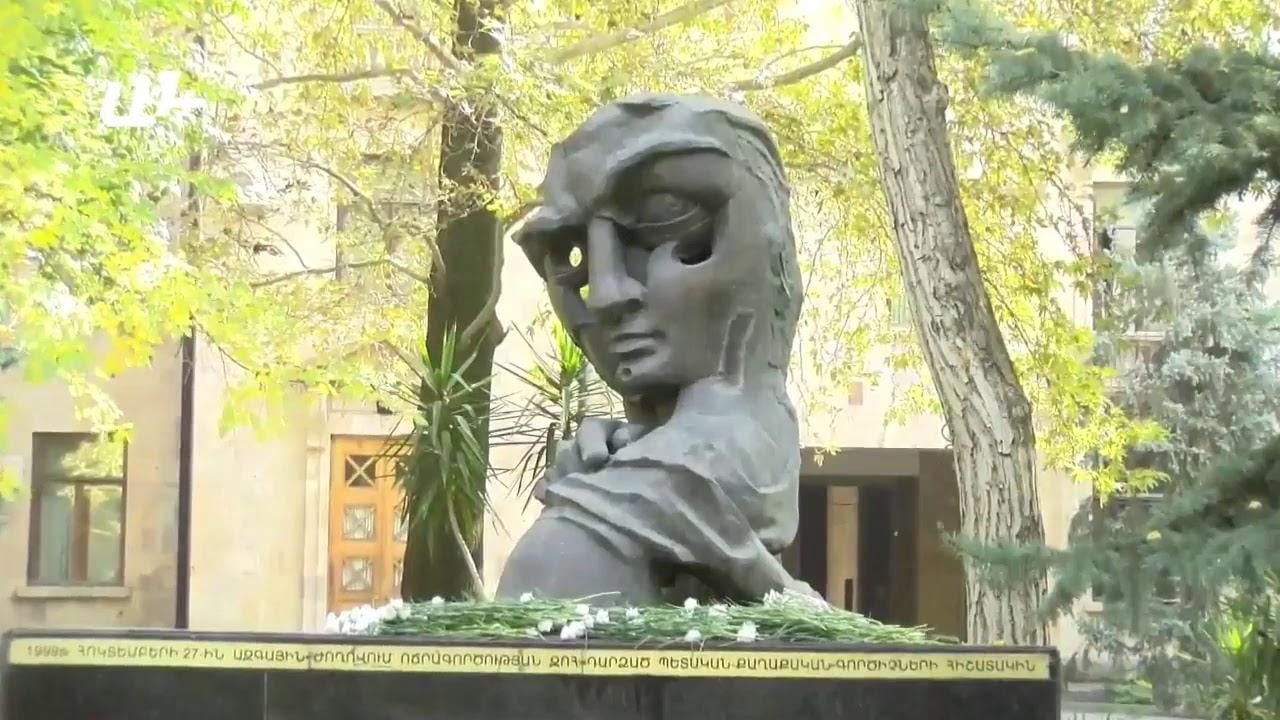 Հարգանքի տուրք հոկտեմբերի 27-ի զոհերի հիշատակին. ՈՒՂԻՂ (տեսանյութ)