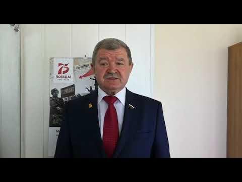Последний звонок 2020. Поздравление депутата государственной думы Бокка Владимира Владимировича