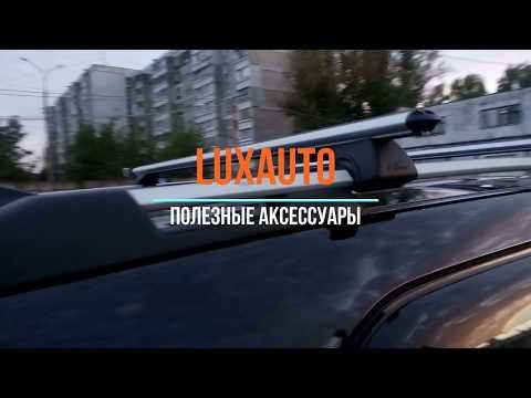 Рейлинги и багажник на крышу дя HYUNDAI CRETA (Хендай Крета) Нижний Новгород