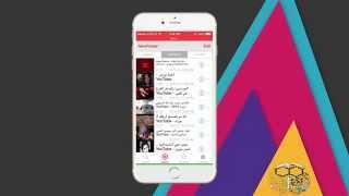getlinkyoutube.com-أفضل تطبيق لتحميل المقاطع من اليوتيوب للايفون