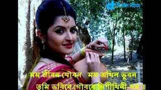 তুমি রবে নীরবে - Tumi Robe Nirobe Rabindrasangeet  Kalyansunder