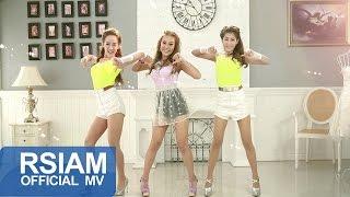 getlinkyoutube.com-ชวนเธอมาชูวับ : พิมดา อาร์ สยาม [Official MV]