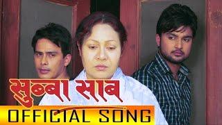 New Nepali Song -