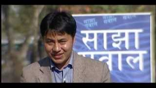 getlinkyoutube.com-Sajha Sawal Episode 269: Civil Administration