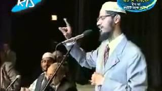 getlinkyoutube.com-Bangla   Debate between Dr  Zakir Naik vs Dr  William Campbell Full   YouTube