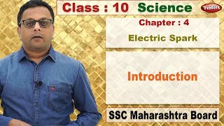 class 10   Science   Chapter 4   Electric Spark    Introduction