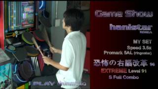 getlinkyoutube.com-[drummania] 恐怖の右脳改革ːhanistar
