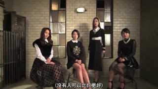 getlinkyoutube.com-[繁體中字] The Seeya - Tell Me [Album-Love Is]