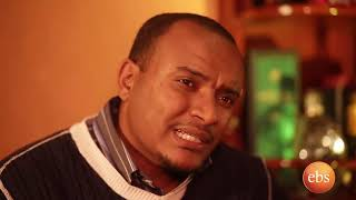 Welafen Part 30 (ወላፈን ክፍል 30) - New Ethiopian Drama