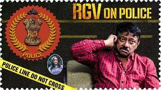 పోలీస్ వ్యవస్థ గురుంచి RGV చెప్పిన సత్యాలు .! | RGV On Police | Ramuism Reloaded | TVNXT
