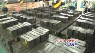 getlinkyoutube.com-국군방송대한민국첨단무기K시리즈1