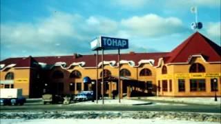 Машиностроительному заводу Тонар - 25 лет!