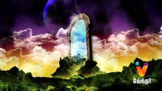 Moondravathu Kan - Previous Birth Secrets  - [Ep - 66]