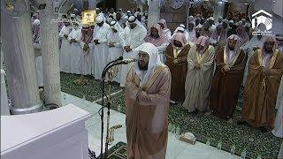 getlinkyoutube.com-12th Ramadan 2014-1435 Makkah Taraweeh Sheikh Baleela
