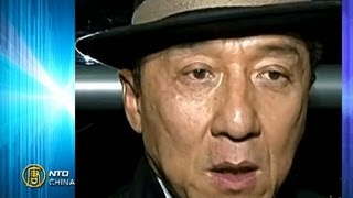 getlinkyoutube.com-China News: Jackie Chan Sparks Outcry in Hong Kong - December 14, 2012