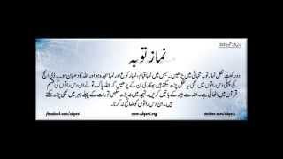 getlinkyoutube.com-Ubqari Dar, Hazrat Hakeem Tariq Weekly Bayan 16-10-2014