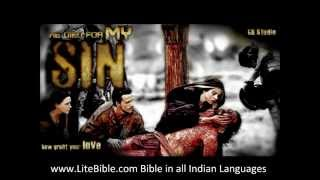 getlinkyoutube.com-Chooley Chooley Chooley Pavitra Atma : Hindi Christian Worship song