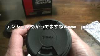 getlinkyoutube.com-SIGMA 50mm F2 8のマクロレンズがやってきたー!
