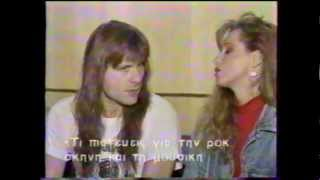 getlinkyoutube.com-IRON MAIDEN 1988 First live GREECE