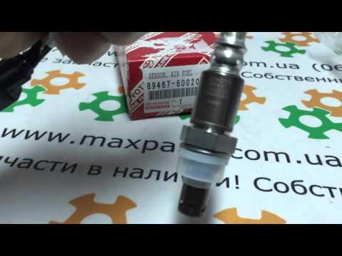 Лямбда зонд Датчик кислорода Toyota Land Cruiser LC 100 Lexus LX 470