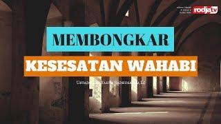 getlinkyoutube.com-Ceramah Agama Islam: Membongkar Kesesatan Wahabi (Ustadz Badrusalam, Lc.)
