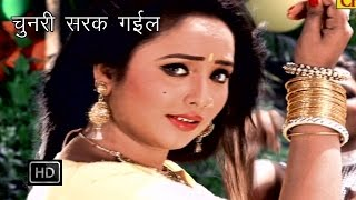 getlinkyoutube.com-Chunari Sarak Gaiel | Feat. Rani Chatterjee Hot Bhojpuri Songs | Film Rowdy Rani | Hottest Movies